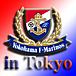 横浜F・マリノスサポーター@東京
