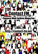 Contact FM.