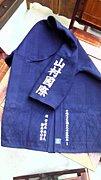 山村国際高校  剣道部