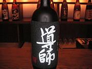 蒲田の食堂と居酒屋