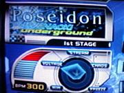 DDR Poseidon & kors k mix