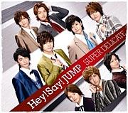 Hey!Say!JUMP ASIAFIRSTTOUR2012
