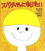 """金欠の時には """"調味料+パスタ"""""""