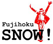 藤北スキー&ボード部