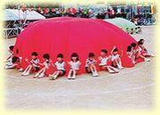 東邦幼稚園