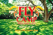 Welcome vol.2 -FLY CAMP-