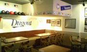 ☆Sports Bar☆DUGOUT☆