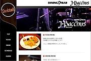 J☆Bacchus