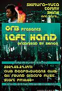 ORB  presents LEFT HAND