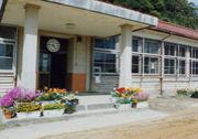 養春小学校