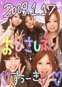 情処のつどぃ☆彡'07卒