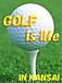 みんなでゴルフin関西