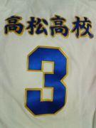 高松高校女子バレーボール部