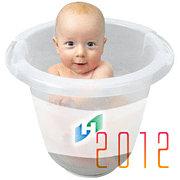 2012年度の赤ちゃんinひたちなか