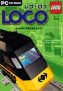 LEGO パソコンソフト