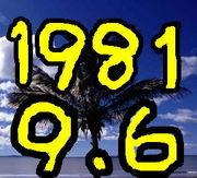 1981年9月6日生まれ♪