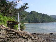 西表島 崎山半島を旅する