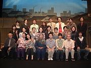 劇団名古屋のゆかいな仲間たち