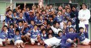 町田相原FC