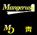 青山 Mangerus(マンジェラス)