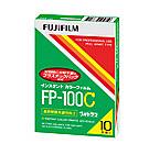 がんばれ!FP-100シリーズ!!