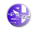 関西大学法学部*2006年度入学