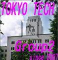 東京工業大学 2類 2007年入学
