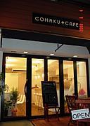 COHAKU CAFE