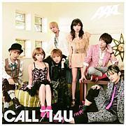 AAA in 兵庫♪