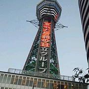 ☆所ゼミ2011☆