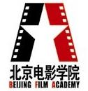 北京電影学院