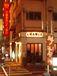 神谷町 bar CHANGE