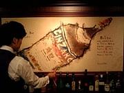 日比谷Bar目黒店 遊びましょ!