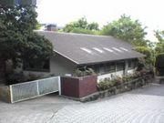 セントジョージ幼稚園