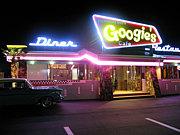 Googie's(グーギーズ・カフェ)