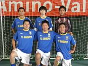 FC GANADOR