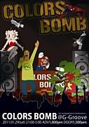 ##COLORS BOMB##