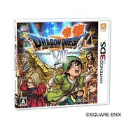 【3DS】ドラクエ7ですれ違い