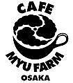 Cafe myu farm��