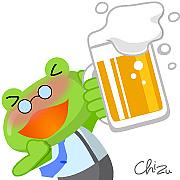 岡山市街付近で飲みたいカイ?