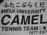 裏キャメル CAMEL