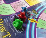 キャッシュフローゲームin札幌