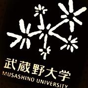 武蔵野大学♡2013年度