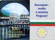 100te obekta v Bulgaria