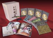 るろうに剣心 DVD-BOX購入者