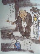 夏合宿コミュ