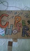 CHOPPER'S4回生の集い