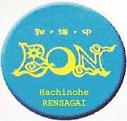 BON Hachinohe(八戸)