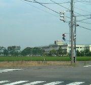 新潟市立東曽野木小学校