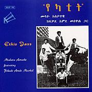 Ethio Jazz